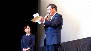 映画「北の桜守」主演の吉永小百合さん。ロケ地網走での舞台挨拶をイン...