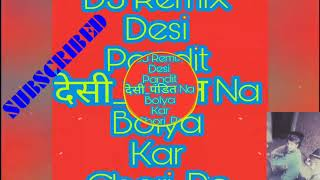 DJ Rremix ,Desi_Pandit_देसी_पंडित_Na_Bolya_Kar_Chori_Re_Fadu Vibration MiX DJ Vikrant samana,In