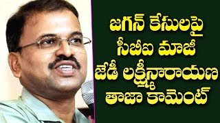 Image result for AP EX CS Ramakanth Reddy about Investigation on Jagan
