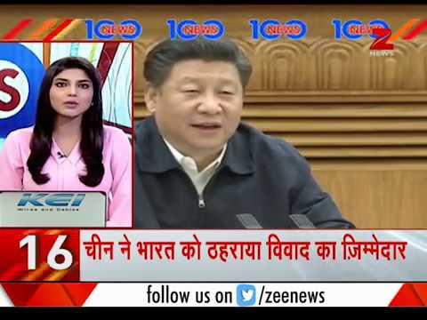 News 100: China