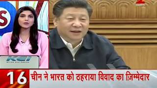 News 100: China's Global Times alleges Sushma Swaraj of lying in the Parliament