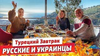 Жизнь РУССКИХ и УКРАИНЦЕВ в ТУРЦИИ Кем работают Какая зарплата и пенсия Переезд в Турцию