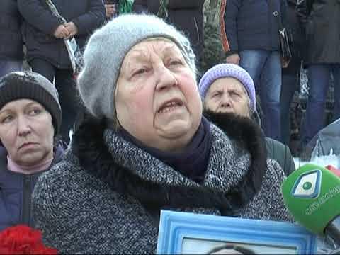 ObjectivTv: На Харківщині вшанували учасників бойових дій на території інших держав