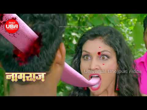 Nagraj Bhojpuri Film Trailer मैं इन फिल्मों का Copy Paste किया गया और VFX Low क्वालिटी