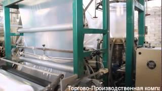 видео пленка полиэтиленовая