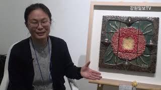 2017년 제11회 강원장애인 미술전시회 시상식