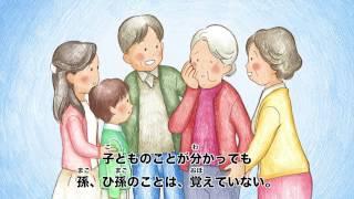 明日への伝言板「ぼくのひいおばあちゃん」