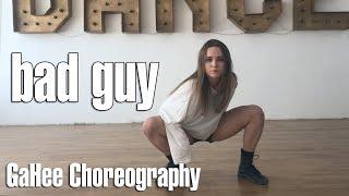 bad guy - Billie Eilish / GAHEE CHOREOGRAPHY (performed by JaYn, G class student) Video