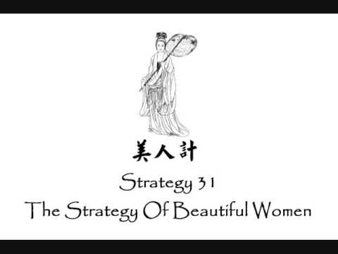 Strategy 31 The Strategy Of Beautiful Women