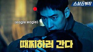 [Резюме] Ким До-ки, школы беглых осужденных #BestTaxi #SBSCatch