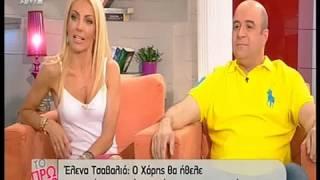 GOVASTILETO.GR: Έλενα Τσαβαλιά - Μάρκος Σεφερλής για τον γιο τους