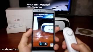 VR-BOX 2 - огляд та налаштування пульта (інструкція)