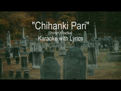 Nepali Song ll Chihan ki Pari ll Orginal  Karaoke with   Best Quality
