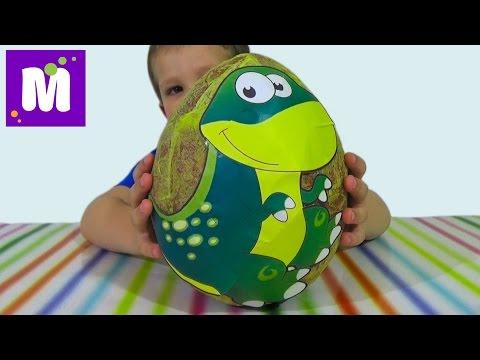 Динозавры огромное яйцо с сюрпризами открываем игрушки