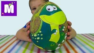 Динозавры огромное яйцо с сюрпризами открываем игрушки Giant surprise egg dinosaurs toys