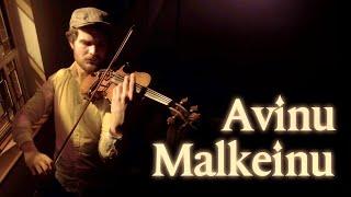 Avinu Malkeinu (Violin and Piano) - CHUTNEY unplugged - LIVE RECORDING