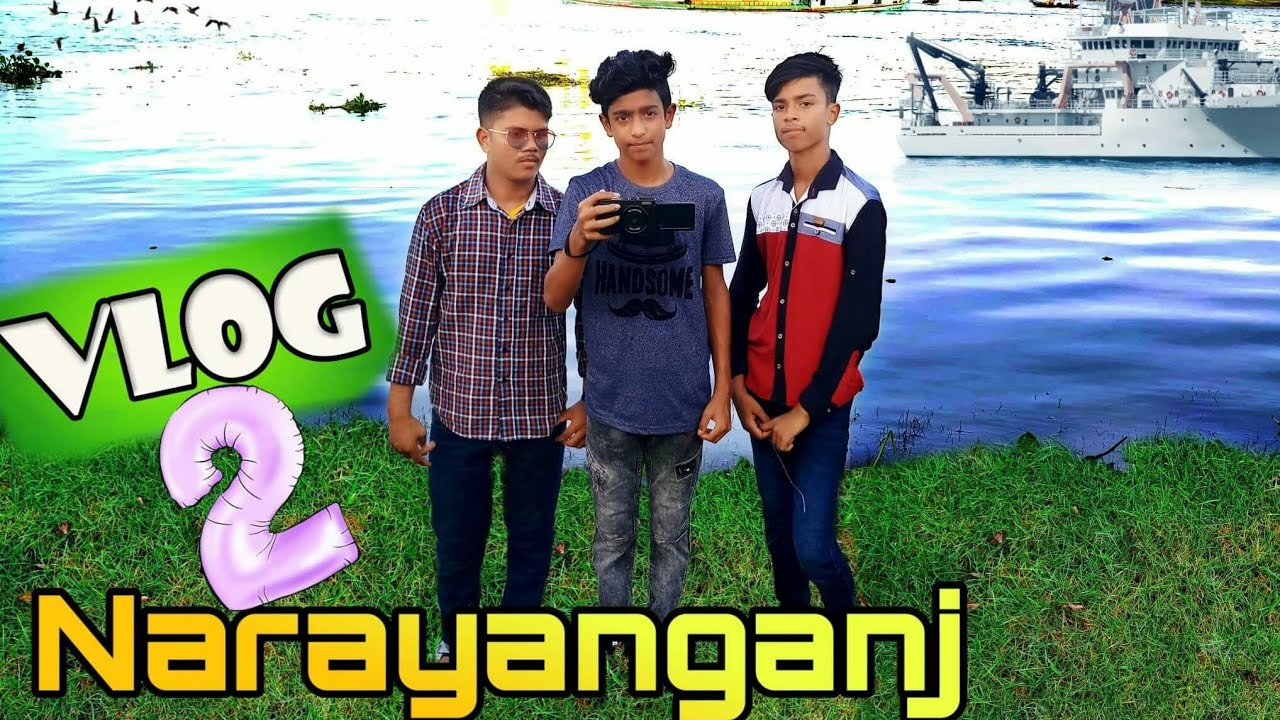 Bangladesh Narayangonj।।Vlog 2।Shitolakhha River And adamjee Epz।Abir  ahamed Emon