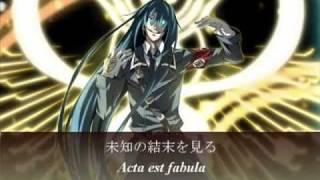 Dies irae ~Acta est Fabula~ 詠唱集