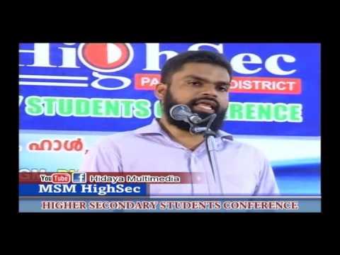 ആണും പെണ്ണും ഒരുമിചിരിക്കുന്നതിൽ MSM ൻ എന്താണ് പറയാനുള്ളത് | മുസ്തഫ തൻവീർ