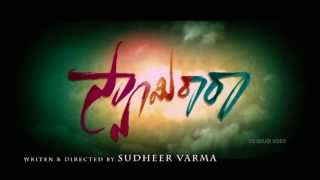 Swamy Ra Ra Movie Teaser | Nikhil, Swathi | Sri Balaji Video