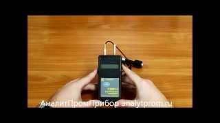 Динамический твердомер ТЭМП-3(, 2013-11-09T12:47:31.000Z)