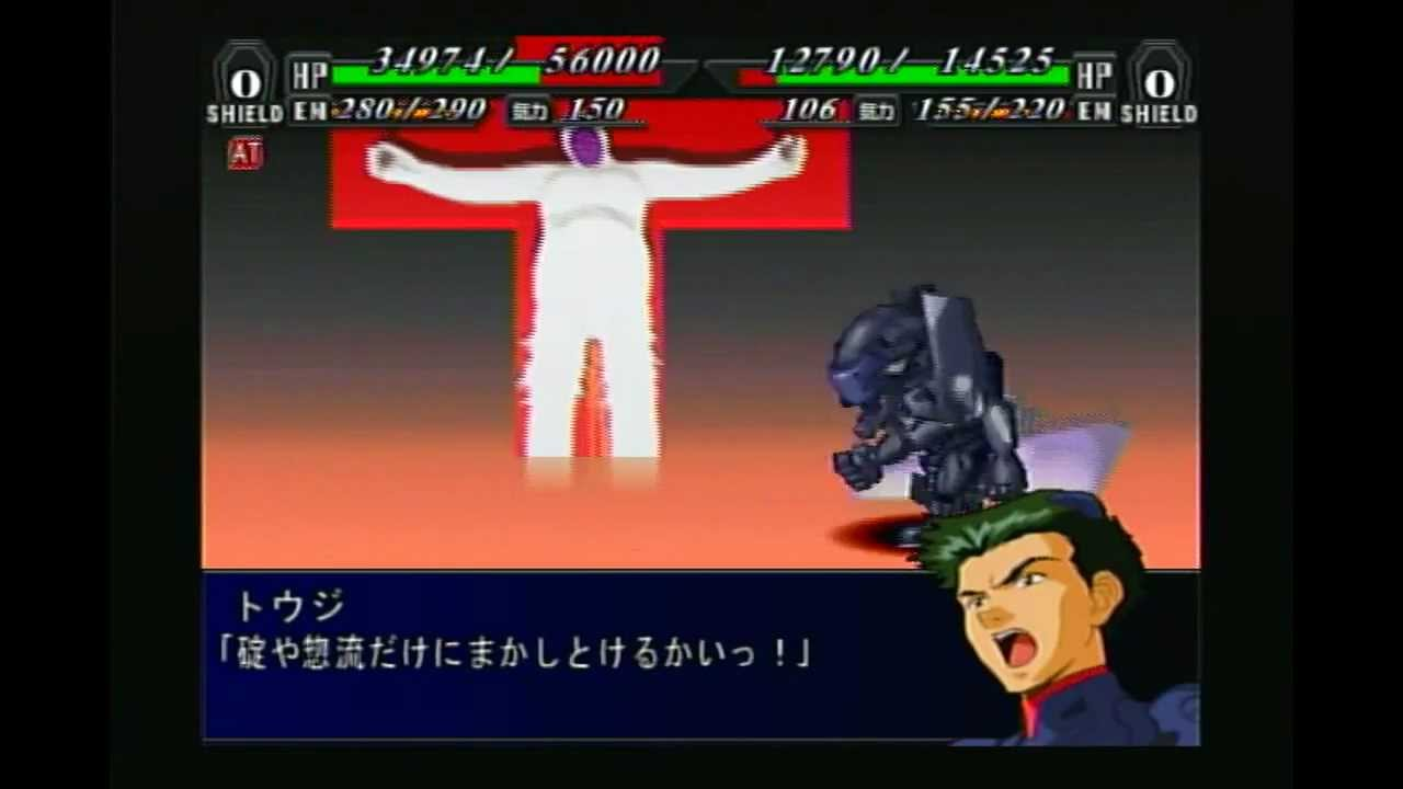 スーパー ロボット 大戦 mx 攻略