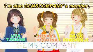 【C3  AFA SINGAPORE2018 】GEMS COMPANY出演動画