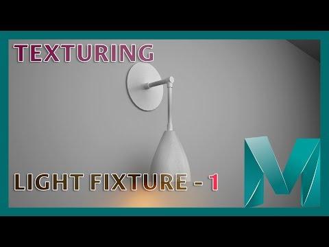 UV Mapping and Texturing a Light Fixture - 1 || Autodesk Maya 2018 Tutorials