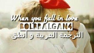 (الترجمة العربية و النطق ) Bolbbalgan4