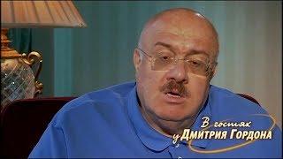 Бендукидзе о рэкете в начале 90-х