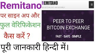 How To Verify Remitano Account Full Information Hindi Me