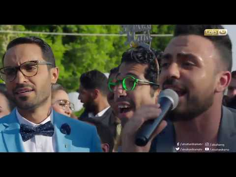 ريح المدام | فرح 'سلطان و داليا' جمع كل الحبايب من اول المسلسل اغاني ورقص للصبح