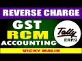 GST Accounting: Reverse Charge Entries with GST, RCM Purchase From Unregistered Dealer In Tally ERP9