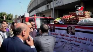 انطلاق مبادرة «الشعب يأمر» من أمام محافظة الدقهلية