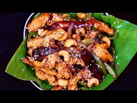 Simple Indo Chinese Dragon Chicken...!!!!!|||||| Dragon Chicken Recipe