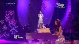 [HQ] Baik Ji Young with Seo Hyun (SNSD) - Don't Forget (Dec 25, 2009) - Stafaband