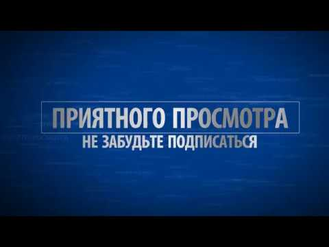 Трейлер канала Роман Парфенюк - Все о монетах...