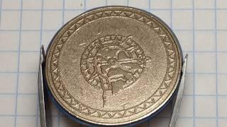 Неизвестная монета не магнитная