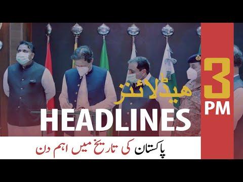 ARY NEWS HEADLINES | 3 PM | 15TH JULY 2020