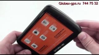 Shturmann Link 510 Wifi - видеообзор от Globex-gps.ru(Звоните 744 75 32 Globex-gps.ru shturmann link 510, shturmann link 510 wifi, shturmann link 510 wi fi, shturmann 510, штурман линк 510, Gps навигаторы, ..., 2011-01-30T05:28:13.000Z)