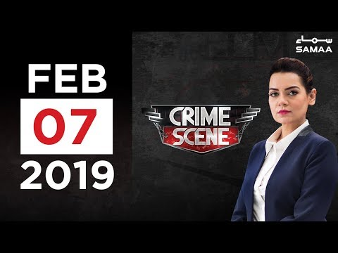 Bhai ne bhai ko qatal Kardia | Crime Scene | SAMAA TV | 07 Feb , 2019