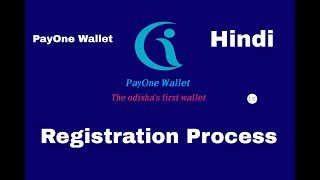 PayOne Wallet Registration Process website & Official App in (Hindi) screenshot 4