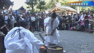 三重県桑名市の多度大社で日本刀の奉納鍛錬見学会