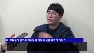 2019년 정기총회 뉴스