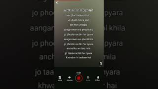 Teri meri zindagi   Movie Duniya   free clean and full karaoke with scrolling lyrics
