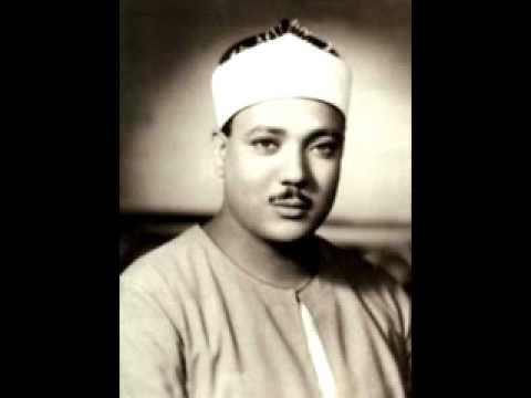 surat al hujurat - surat al haqah (live in 1962 or 61)