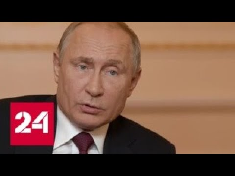 Путин о противостоянии США и КНР: торговые войны рушат архитектуру мировой экономики - Россия 24
