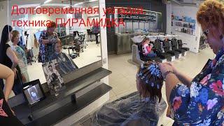 видео Долговременная укладка волос (средние, длинные, короткие): фото