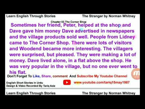 The Stranger Chapter 03 The Corner Shop In Urdu ~ Learn English Through Story