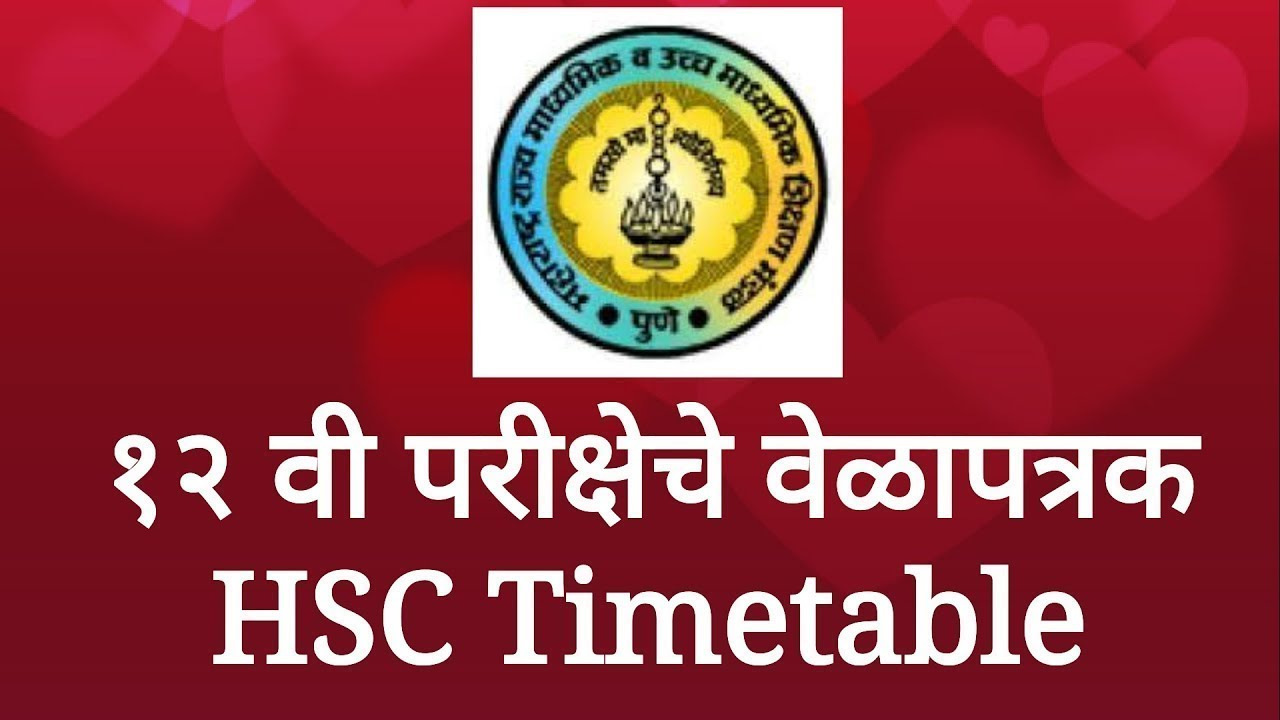Hsc Board Time Table 2019 Maharashtra Board Hsc Timetable 2019